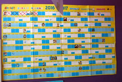 jaarkalender juf lidy
